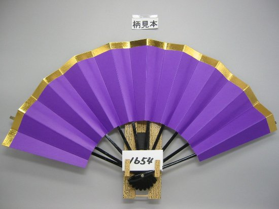 A1654 舞扇子 天金 紫べた