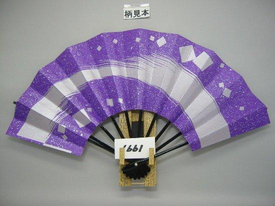 A1661 舞扇子 銀泥かすみ小石砂子 紫地
