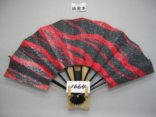 A1664 舞扇子 黒花かすみ 銀砂子 赤地