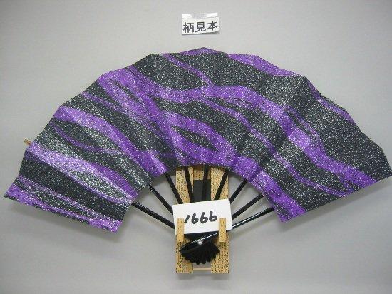 A1666 舞扇子 黒花かすみ 銀砂子 紫地