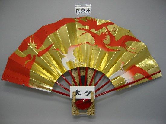 K7 舞飾り 表:金箔鶴 裏:銀箔桜 朱天ぼかし 赤骨