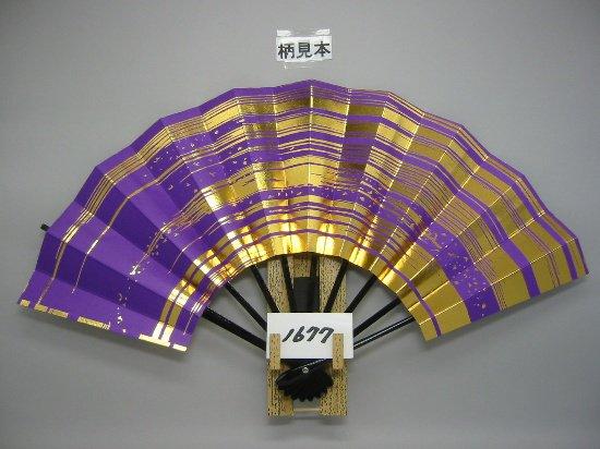 A1677 舞扇子 金箔かすみ砂子 紫地