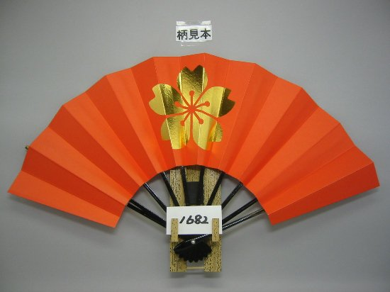 A1682 舞扇子 金箔一輪桜 朱地