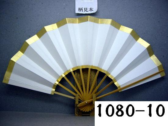 A1080-10 尺舞扇子 天地金(分金) 白地 白骨