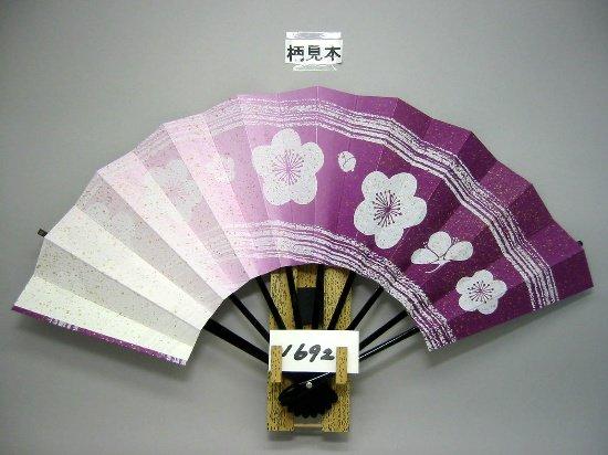 A1692 舞扇子 白梅 金泥砂子 紫横ぼかし