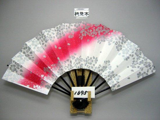 A1695 舞扇子 銀泥桜砂子 赤ナナメピース