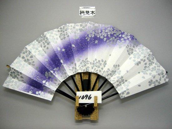 A1696 舞扇子 銀泥桜砂子 紫ナナメピース
