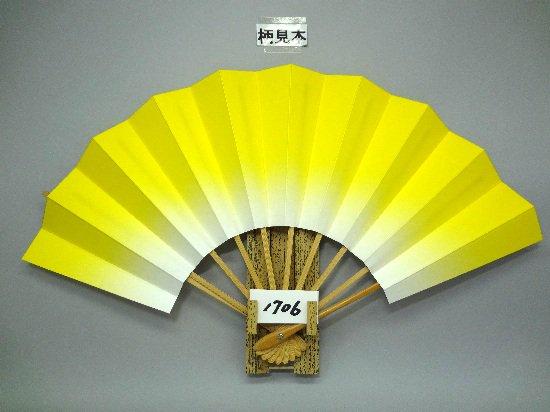 A1706 舞扇子 黄色天ぼかし 白骨