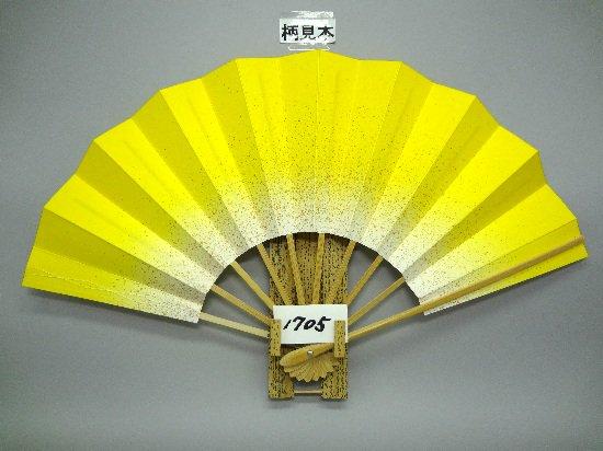 A1705 舞扇子 砂子 黄天ぼかし 白骨