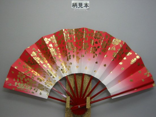 A23R-8 幼児用舞扇子 金箔桜 赤天ぼかし 赤骨