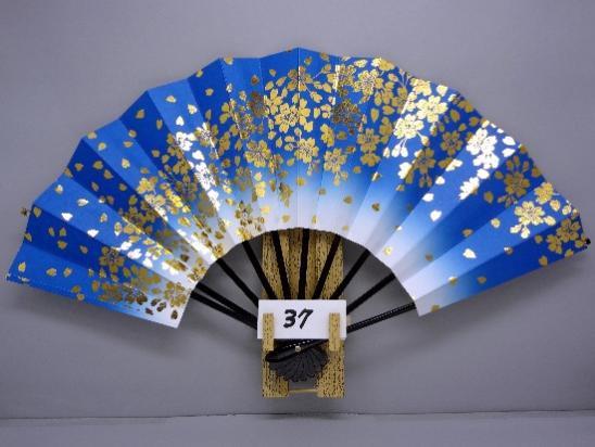 A37 舞扇子 青天ぼかし 金箔桜
