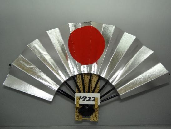 A1722 舞扇子 両銀箔 日の丸