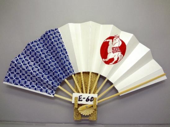 E60 舞飾り 片面違い 表:赤丸に馬 裏:金馬字 紺古紋 シルバー地 白骨