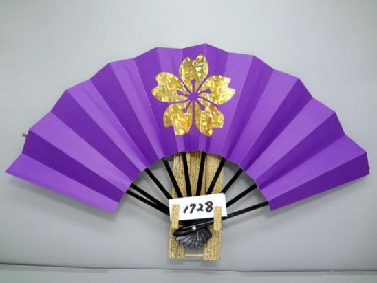 A1728 舞扇子 金ホロ箔一輪桜 紫地