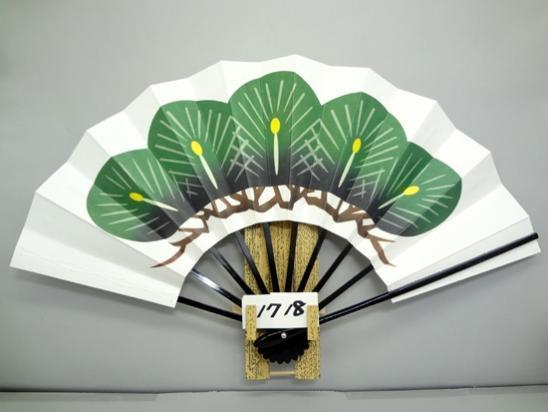 A1718 舞扇子 松づくし(印刷) 黒骨