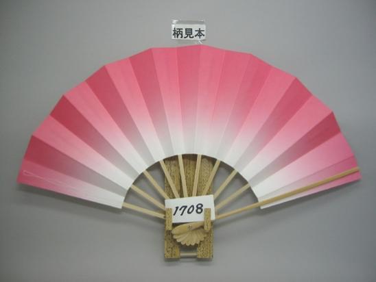 A1708 舞扇子 ピンク天ぼかし 白骨