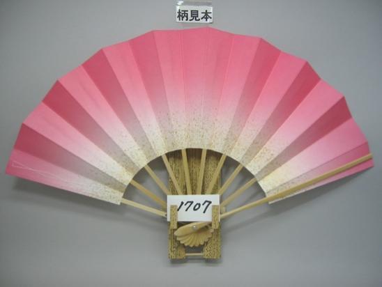 A1707 舞扇子 砂子 ピンク天ぼかし 白骨