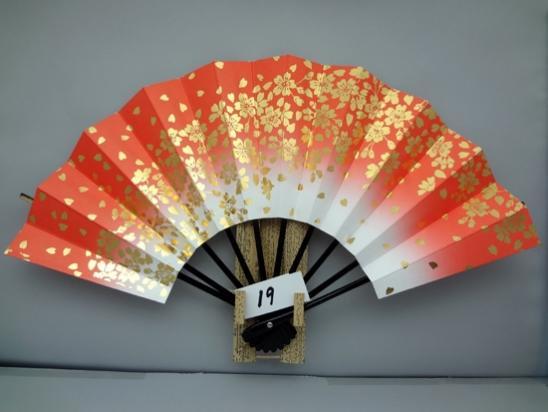 A19 舞扇子 朱天ぼかし 金箔桜