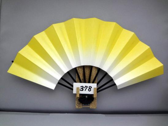 A378 舞扇子 黄天ぼかしシルバー引き