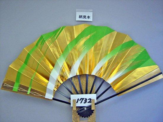 A1732 舞扇子 金箔ななめかすみ 黄緑天ぼかし