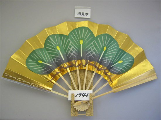 A1741 舞扇子 松づくし(印刷) 金地 白骨