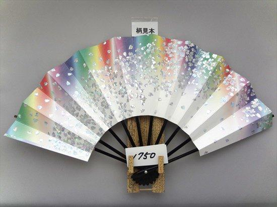 A1750 舞扇子 ホログラム箔桜 天虹ぼかし