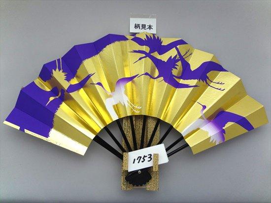 A1753 舞扇子 金箔鶴 紫天ぼかし