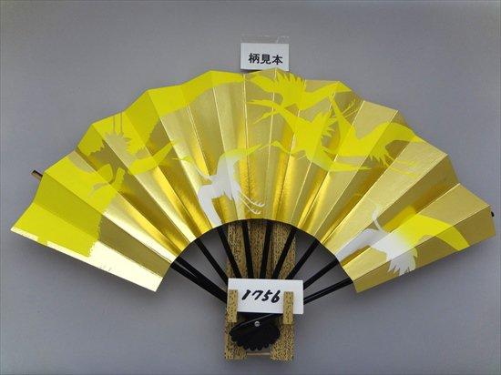 A1756 舞扇子 金箔鶴 黄天ぼかし