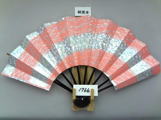 A1766 舞扇子 ホログラムつゆ草 薄ピンク