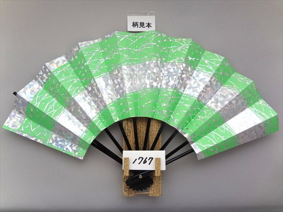 A1767 舞扇子 ホログラムつゆ草 若草色