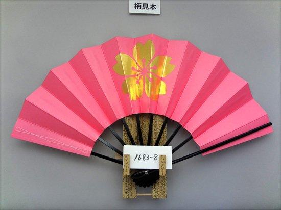 A1683-8 幼児用舞扇子 金箔一輪桜 ピンク地