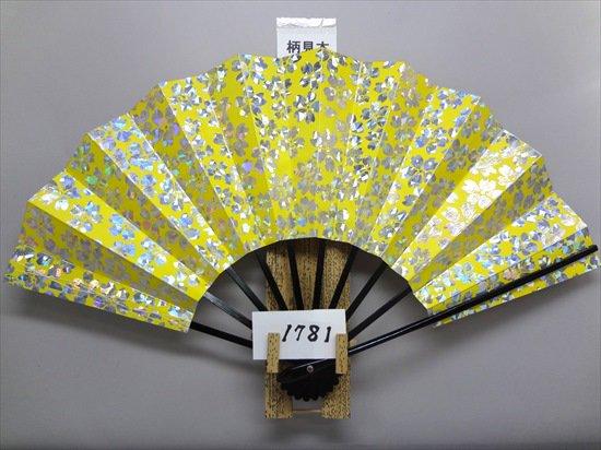 A1781 舞扇子 ホロ箔桜満開 黄色地