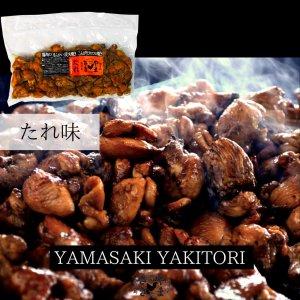 やまさきのころころ焼き(大) たれ味 400g 若鶏の炭火焼き