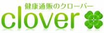 桑葉やまゆ玉で美容と健康を提案するクローバーアドヴァンス