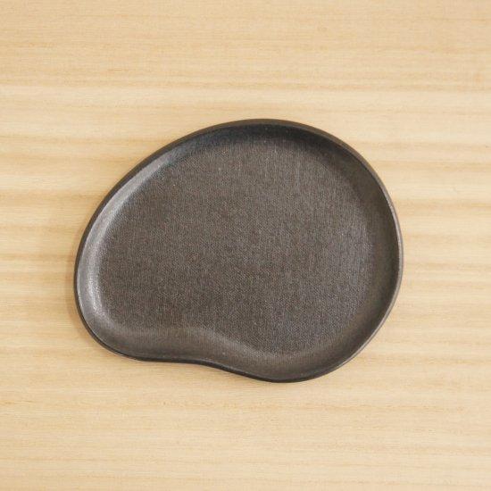 ビーンズ型小皿 黒