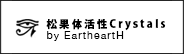 earthearth