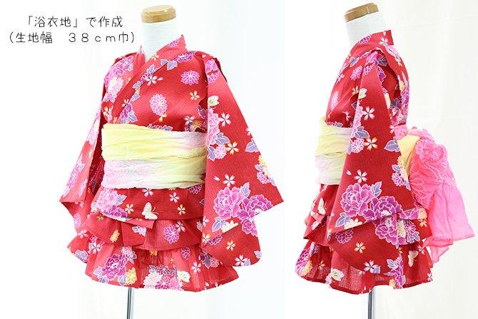 0da82f320ab19 浴衣ドレス型紙 |ラ・スーラ ベビー服型紙のお店|