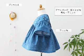 ぽわん袖ブラウス(製作・半日)