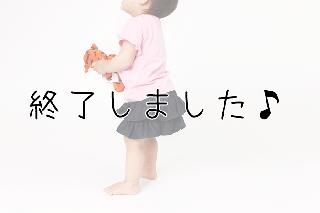 【プレゼント型紙】ダンドールスカート(製作・半日)
