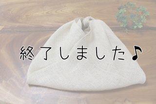 【プレゼント型紙】あずま袋(製作・1時間)