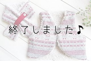 <img class='new_mark_img1' src='https://img.shop-pro.jp/img/new/icons11.gif' style='border:none;display:inline;margin:0px;padding:0px;width:auto;' />【プレゼント型紙】ふわもこベスト(製作・3時間)