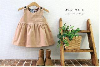 プルジャンパースカート(製作・半日)