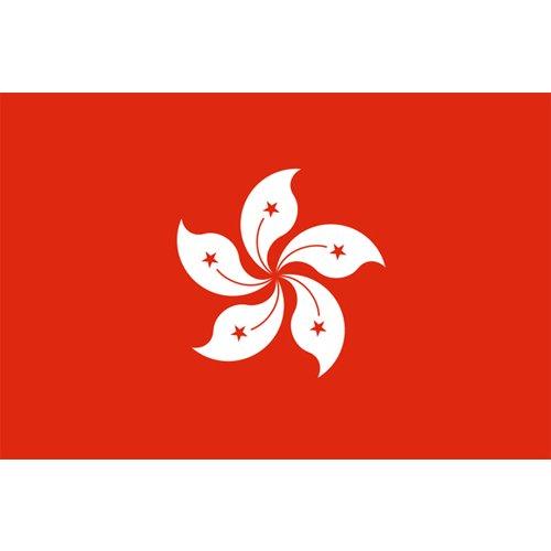 香港国旗 - フタバ装飾 : 世界の国旗 イラスト : イラスト