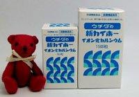 ウチダの新カイホ−イオン化カルシウム 【お徳用は送料無料】