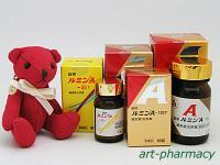 ルミンA 50γ 60粒入り ≪第3類医薬品≫