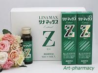 リナマックスZ ドリンクタイプ(飲みきりタイプ)