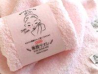 おぼろタオル 顔専用 専顔(せんがん)タオル 《今月のおすすめ!》