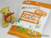 インターパンチ飴 (インターパンチあめ)