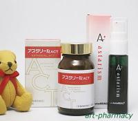 『アスタリールACT2 60粒』&『アスタリズム美容液』のセット♪ 【送料無料】