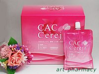 CAC�ɥ�󥯡����졼���㡡��˥塼���롪�㺣��Τ������ᡪ��<img class='new_mark_img2' src='//img.shop-pro.jp/img/new/icons13.gif' style='border:none;display:inline;margin:0px;padding:0px;width:auto;' />